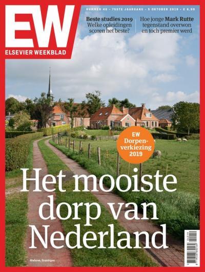 In 2019 is het Groningse dorp Niehove verkozen tot 'Mooiste dorp van Nederland'.