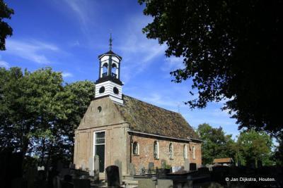 De Hervormde (PKN) Catharinakerk in Aalsum is een eenbeukige romaanse kerk op een gedeeltelijk afgegraven terp, oorspronkelijk daterend uit eind 12e eeuw. Later is er diverse keren het nodige aan verbouwd, waaronder het houten geveltorentje uit 1843.