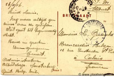 Alberts Dorp (vrouwenkamp bij Soesterberg 1914-1918), ansicht, adreszijde