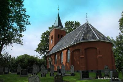 De Hervormde Mariakerk in Boer is tegenwoordig eigendom van Stichting Alde Fryske Tsjerken, maar is nog altijd in functie, en is tevens in gebruik voor o.a. concerten.