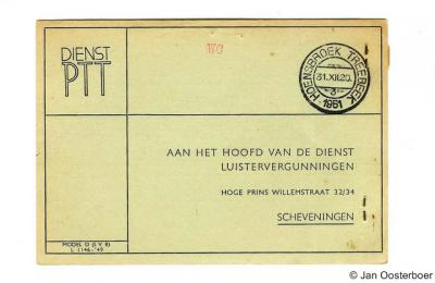 Treebeek viel t/m 1981 onder 4 gemeenten. Vandaar dat gedurende een aantal jaren ook de gemeentenaam in de poststempels van Treebeek werd opgenomen, in dit geval Hoensbroek.