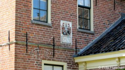 Den Ham, Hamsterborg, Piloersemaborg, Piloursemaborg of Borg Piloersema, gevelsteen