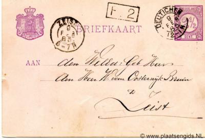 In 1883 is in ons land een aantal plaatsen van spelling gewijzigd (meer conform de uitspraak). Zo werd Doetinchem Deutichem. Rond 1900 zijn veel van deze spellingswijzigingen weer teruggedraaid, zo ook hier, en is het nu nog altijd Doetinchem...