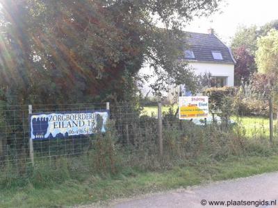 Buurtschap 't Eiland, zorgboerderij Zonne-Eiland