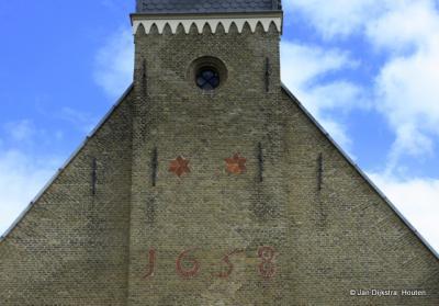 Bijzonder is dit metselteken aan de kerk in Gouderak
