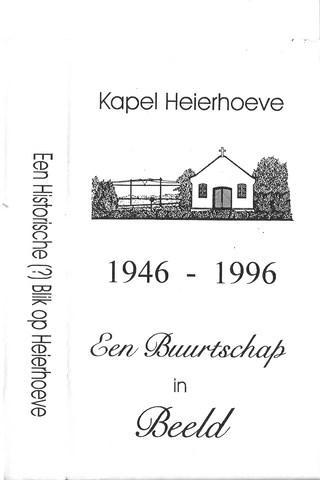 In 1996 is de video 'Kapel Heierhoeve 1946-1996. Een buurtschap in beeld' verschenen, om de buurtschap nog in beeld vast te leggen vóór de helft van de buurtschap onder de slopershamer zou verdwijnen.