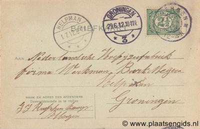 Helpman had van 1907-1947 een hulppostkantoor met stempels met de benaming Helpman. Daarna werd het Groningen-Helpman.