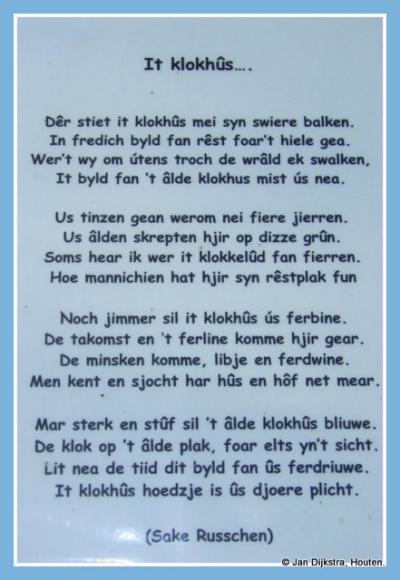 Bij het klokhuis in Hinnaard vinden we een mooi gedicht dat dit bijzondere object bejubelt. Het is in het Fries, maar als je als 'Hollander' je best doet om het te begrijpen, kom je een heel eind.