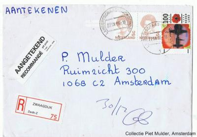 Lambertschaag was altijd te klein voor een eigen postkantoor. Van 1994 tot 1997 heeft het wel een 'mobiel postagentschap' gehad in de lokale SRV-wagen.