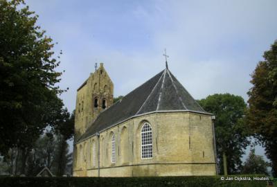 De Gertrudiskerk van Lytsewierrum