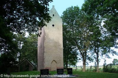 De scheefste kerktoren van Nederland staat niet in de stad Leeuwarden, en ook niet in de dorpen Acquoy, Aldeboarn of Bedum (allemaal bekend van o.a. hun scheve torens), maar in het buurtschapje Miedum, N van Leeuwarden.