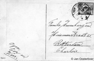 Nieuw-Helvoet had tot 1966 een postkantoor met die naam. Waarschijnlijk is men het dorp na die tijd als gelegen 'in' Hellevoetsluis gaan beschouwen.