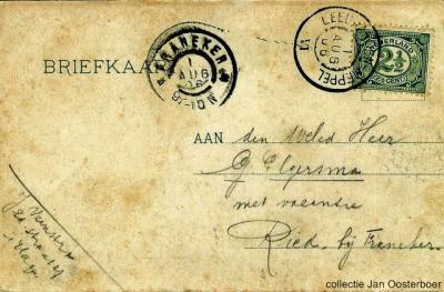 Vroeger was een adres niet nodig. De postbode wist wel waar iedereen woonde. Deze kaart uit 1906 aan dhr. Gersma, 'met vacantie te Ried bij Franeker' kwam dan ook gewoon te bestemder plekke aan.