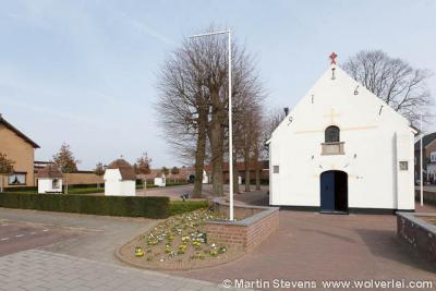 Schilberg, kapel Onze Lieve Vrouwe van Schilberg