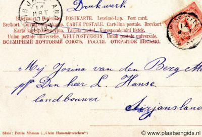 Het nietige Viane was, met slechts een handvol panden, toch belangrijk genoeg om tot begin 20e eeuw een postkantoor te hebben. Dat had ongetwijfeld te maken met de veerdiensten die hier waren.