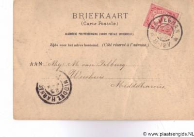 Het hulppostkantoor van de gemeente Vrijenban lag vermoedelijk in het dorp Delfgauw