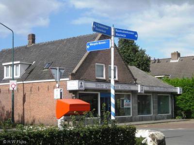 Waspik-Boven is een dorp in de provincie Noord-Brabant, in de regio Hart van Brabant en daarbinnen in de streek Langstraat, gemeente Waalwijk. T/m 1996 gemeente Waspik.
