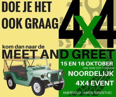 In oktober is er in Amen, op het terrein van camping Het Amerveld, het Noordelijk 4x4 Event. Alle bezitters van en geïnteresseerden in 4x4 auto's en het buitenleven zijn van harte welkom om aan dit familie-evenement deel te nemen of het te bezoeken.