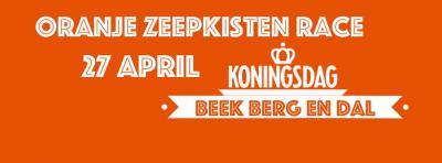 Koningsdag in Beek behelst o.a. een vrijmarkt en een zeepkistenrace. In 2017 was daar voor het eerst ook een skelterrace aan toegevoegd, waarbij de organisatie voor de skelters zorgde.
