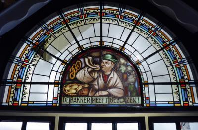 Hattem, Bakkerijmuseum (© Jan Oosterboer)