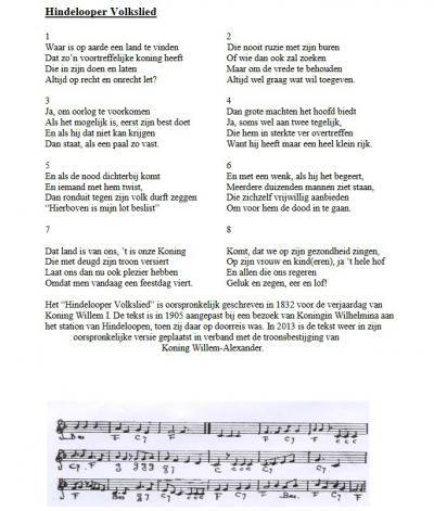 En om het te kunnen vertalen, staat de Nederlandstalige versie er ook bij.