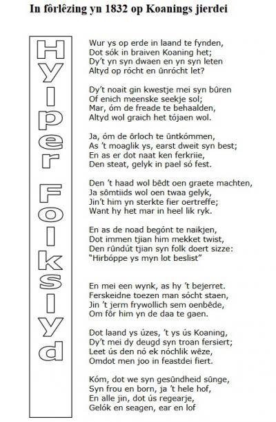 Hindeloopen heeft een eigen dialect, het Hielpers/Hylpers. Om nieuwe inwoners ermee te laten kennismaken, staat in het informatieboekje voor nieuwe inwoners het  Hylper Folkslyd.