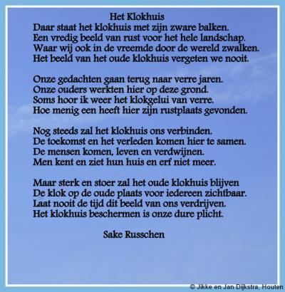 Hoewel..., naar de betekenis van sommige woorden blijft het toch raden, daarom is Jikke Dijkstra uit Houten zo goed geweest om het voor ons te vertalen. Dat leest toch een stuk makkelijker als je het Fries niet machtig bent.
