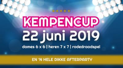 Sinds 2015 is er in Hoogeloon het Kempencup Toernooi. Het voetbaltoernooi is zeer populair; de inschrijvingen voor editie 2019 waren binnen 15 minuten volgeboekt! Editie 2019 was groter dan ooit: er deden 28 heren- en 20 damesteams aan mee.