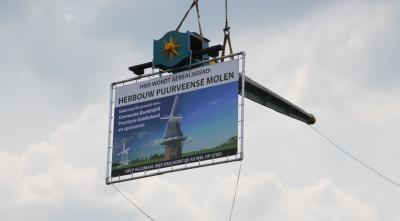 In 1964 is de Puurveense Molen in Kootwijkerbroek afgebrand. In 2014 is gestart met de herbouw van de molen (foto), die in september 2016 gereed is gekomen. (© www.puurveensemolen.nl)