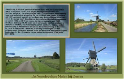 De in 1998 na brand herbouwde Noordeveldse Molen uit 1795 in de buurtschap Korn is de grootste molen van het Land van Heusden en Altena (© Jan Dijkstra, Houten)