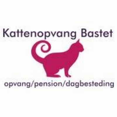 Kattenopvang en -pension Bastet in Munnekezijl is tevens een dagbestedingsplek voor mensen met een beperking. Een in Nederland unieke combinatie. Donaties zijn zeer welkom!