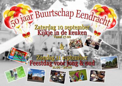 Buurtvereniging 'Buurtschap Eendracht' uit Nederweert-Eind heeft in 2016 het 50-jarig bestaan gevierd.
