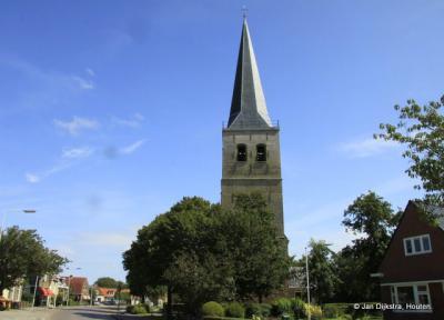 Oosterbierum, Hervormde kerk
