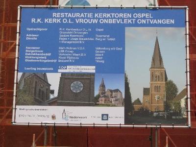 In 2019 is de kerktoren van de kerk in Ospel gerestaureerd. Dat was nodig omdat stenen los konden raken. Er zijn 5.000 stenen vervangen en er is opnieuw gevoegd. De restauratie heeft 300.000 euro gekost, waarvan 45.000 euro door de inwoners is ingezameld.