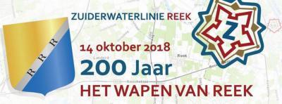 De inwoners van Reek hebben op 14 oktober 2018 uitbundig het 200-jarig bestaan van hun vroegere gemeentewapen, tegenwoordig dorpswapen gevierd. Je kunt daar meer over lezen in het hoofdstuk Status.