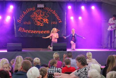 Stichting Oranjebuurt Rheezerveen organiseert diverse evenementen door het jaar heen.