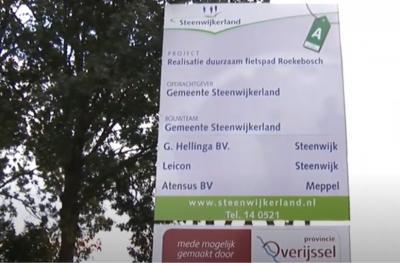 In 2013 is in het buitengebied van Wanneperveen het 'duurzaam fietspad Roekebosch' gerealiseerd, genoemd naar de gelijknamige buurtschap. Dat ging bepaald niet vanzelf, maar het resultaat is er naar! Op deze pagina vind je er een uitvoerig verslag van.
