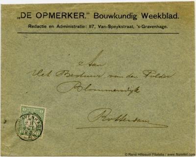 Al onze duizenden polders hadden vroeger een eigen bestuur, later in vele rondes gefuseerd tot de huidige waterschappen. Soms zijn ze zelfs een heerlijkheid of gemeente geweest, zoals de polder Blommersdijk met Cool in Rotterdam. Zie bij Geschiedenis.
