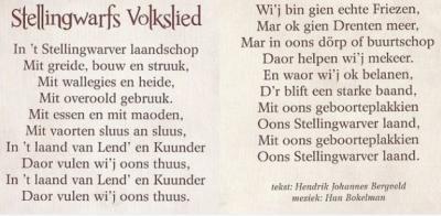 Stellingwerven, Stellingwarfs Volkslied