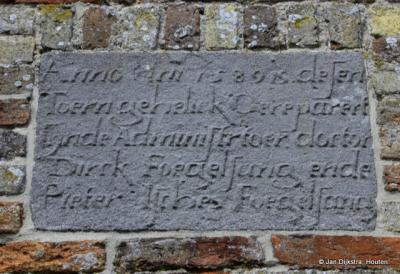 Gevelsteen in de oude toren - in de volksmond Ald Toer - van buurtschap Tsjerkebuorren
