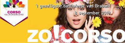 Corso Valkenswaard is een jaarlijkse dahliaparade van 14 prachtige bloemenwagens. Het jaarlijks wisselende thema wordt uitgebeeld in wagens met in totaal 2,5 miljoen dahlia's, in figuratie, in straattheater en in (live) muziek.