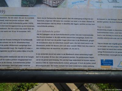 Informatiepaneel m.b.t. de keersluis van de Zuid-Hollandse Polder bij buurtschap Vierbannen, deel 2.