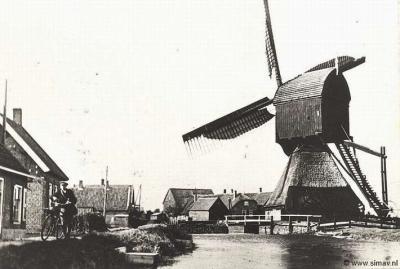 De imposante Damse Molen in Vuilendam, aan de Damweg en de Ottolandse Vliet, is in 1929 buiten gebruik gesteld en helaas afgebroken. Op de fundamenten is een motorschepradgemaal gebouwd. Dat bestaat nog, maar is tegenwoordig in gebruik als woning.