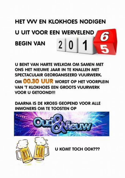 VVV (= Vereniging voor Volksvermaken) en dorpshuis 't Klokhoes in Zandeweer zorgen dat er het hele jaar door van alles te doen is in het dorp. Ook met oud en nieuw zijn er vuurwerk en een feestje om het nieuwe jaar in te luiden.