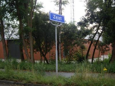 Zeist is een dorp en gemeente in de provincie Utrecht, in de streek Utrechtse Heuvelrug. (© H.W. Fluks)