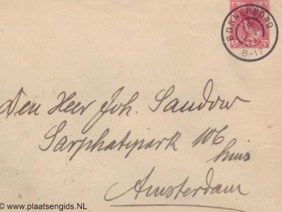 Het kleine, maar destijds wel letterlijk en figuurlijk zeer bedrijvige buurtschapje Bonnermond had een hulppostkantoor met die naam van 1905 tot 1915 en is toen hernoemd in Stadskanaal-Pekelderweg. Ook het plaatsje is toen zo gaan heten.