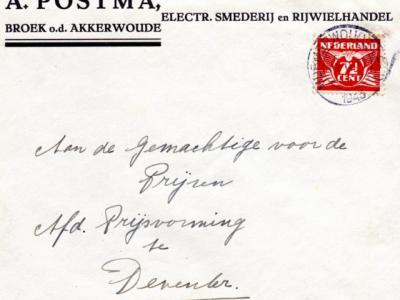 Broeksterwâld heette vanouds gewoon Broek. Maar omdat er daar meer van zijn, zette men er dan bij 'o.d. Akkerwoude' oftewel 'Broek onder het dorp Akkerwoude' (hier op een brief uit 1943). Het heeft daarom ook wel Akkerwoudsterbroek geheten.