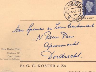 Den Hulst was een dorpje N van Nieuwleusen en had tot 1974 een postkantoor met die naam. Daarna is de plaatsnaam helaas formeel verdwenen omdat deze in het in 1978 ingegane huidige postcodesysteem niet als plaatsnaam is opgenomen.