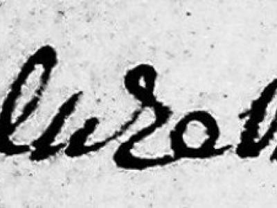 Oude handschriften zijn soms lastig te ontcijferen. Aanvankelijk leek hier (in een archiefstuk uit ca. 1820) Urelurevheer te staan, bij nadere bestudering bleek het Wielschevheer te zijn, betrekking hebbend op het veer(huis) bij Wiel. Zie verder bij Naam.
