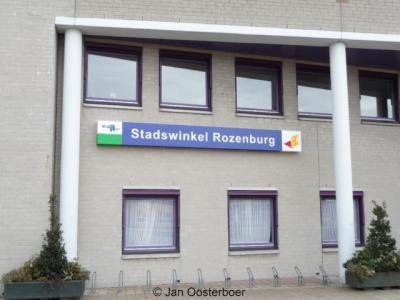 Rozenburg. Sinds de gemeentelijke herindeling van 2010 is het gemeentehuis Stadswinkel Rozenburg.